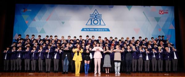 Tượng đài trong các show sống còn của Hàn Quốc -Produce 101 -chính thức tạm ngừng sau 4 năm tổ chức.