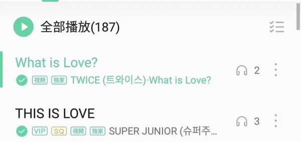 Playlist fan Trung nghe nhiều sáng nay: TWICE hỏi 'Yêu là gì?', Super Junior đáp: 'Đây là yêu' 1