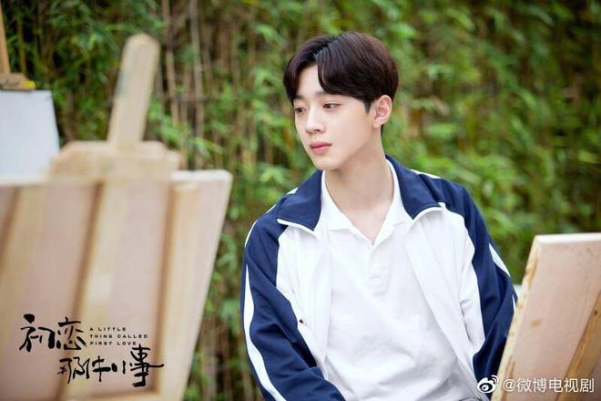 3 nam thần Wanna One gồm Ong Seong Woo, Park Ji Hoon và Lai Kuan Lin ra mắt màn ảnh nhỏ năm 2019, ai thành công nhất? 1