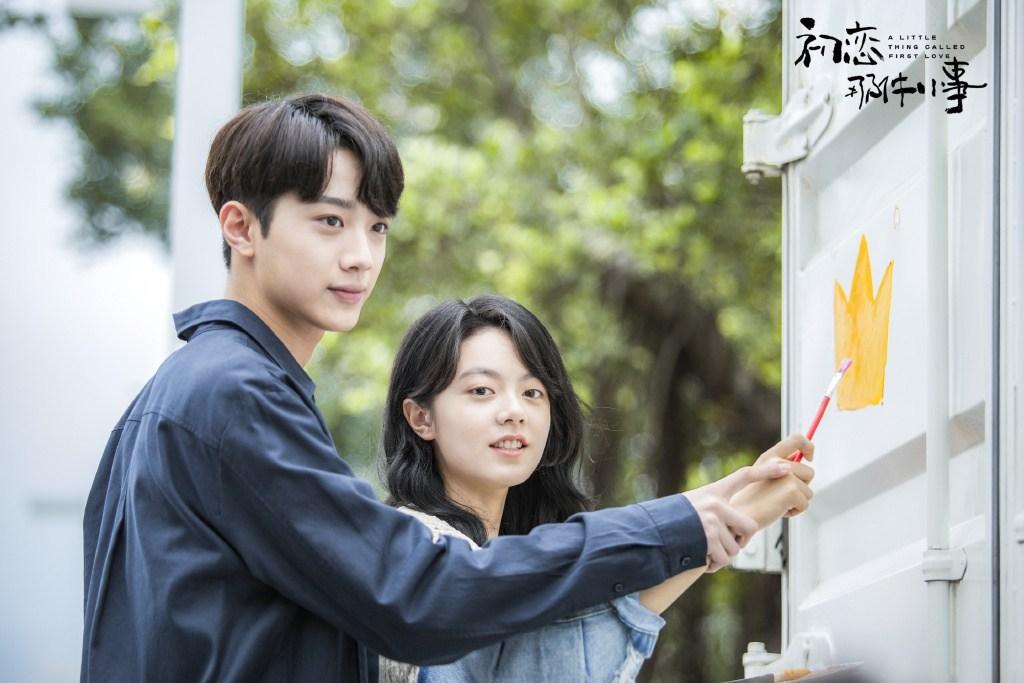 3 nam thần Wanna One gồm Ong Seong Woo, Park Ji Hoon và Lai Kuan Lin ra mắt màn ảnh nhỏ năm 2019, ai thành công nhất? 2
