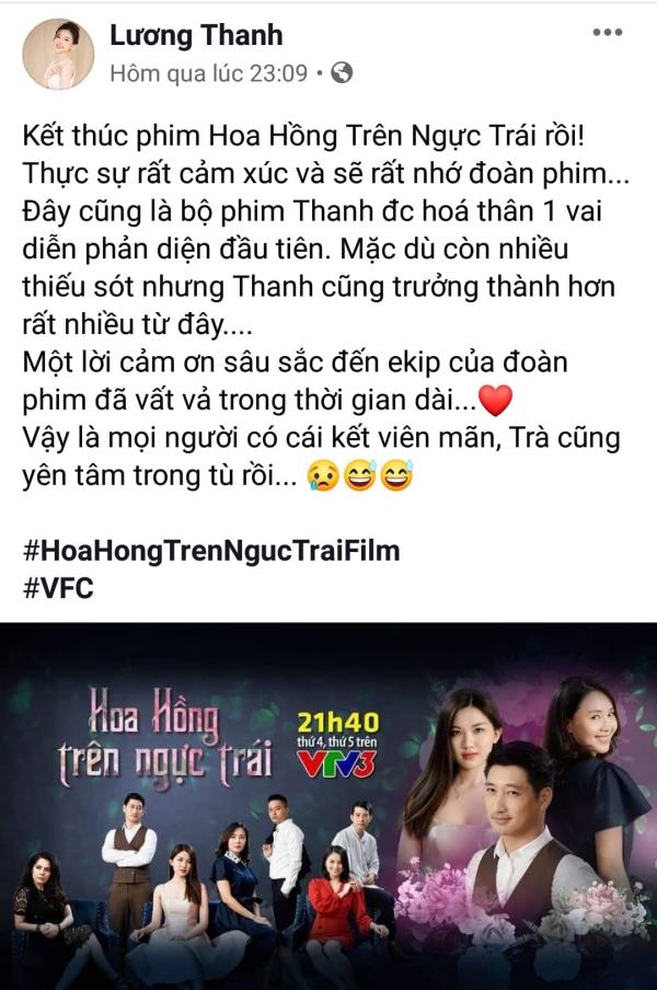 Lương Thanh vai Trà