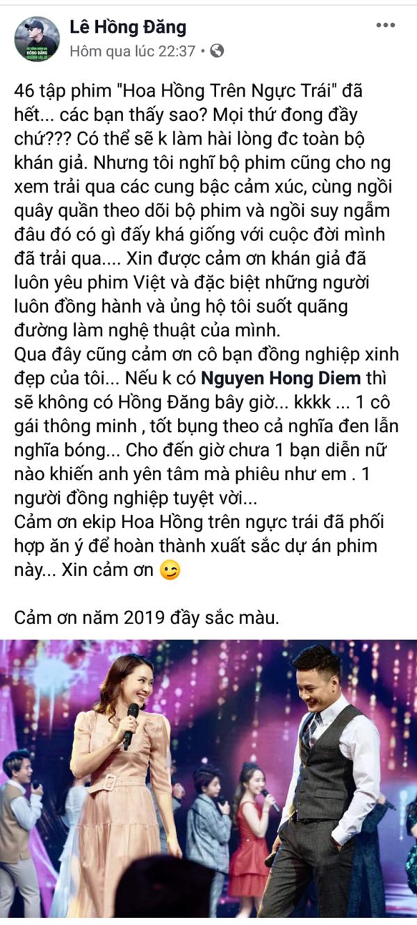 Hồng Đăng vai Bảo 'tuần lộc'