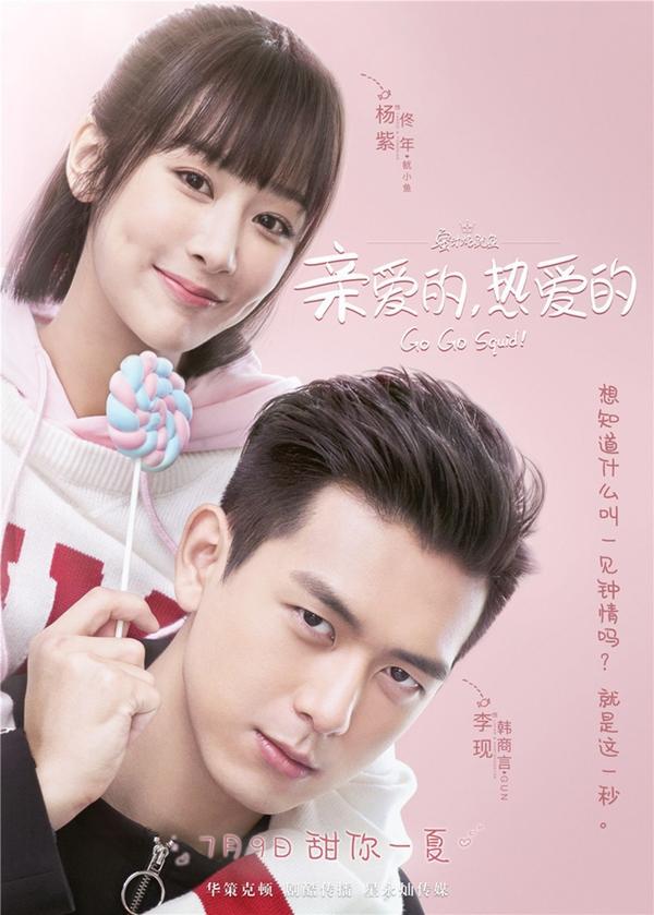 So kè 5 'người tình màn ảnh' của Dương Tử, ai nấy đều đẹp hơn hoa 2