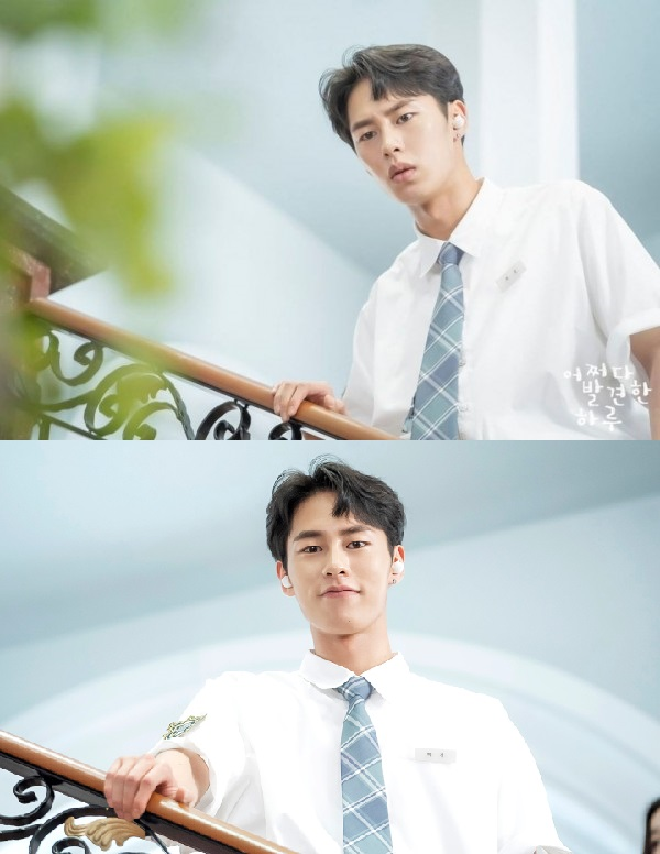 Hai sắc thái đối lập của Lee Jae Wook khi bình thường và khi mỉm cười.