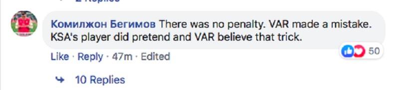 'Quả penalty ma. VAR mắc sai lầm. Cầu thủ Ả Rập Saudi cố tình chơi tiểu xảo và VAR tin cú lừa đó'.