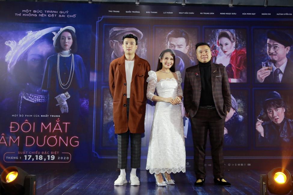 Do lịch trình dày đặc vào cuối năm của Thu Trang nên buổi ra mắt tại Hà Nội chỉ có cặp đôi Bảo Thanh - Quốc Trường và đạo diễn Nhất Trung.