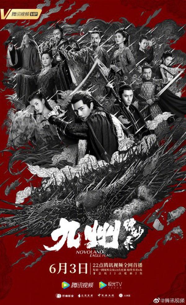 2019: Năm các phim Hoa ngữ lao đao với Cục Điện Ảnh Truyền Hình Trung Quốc 3