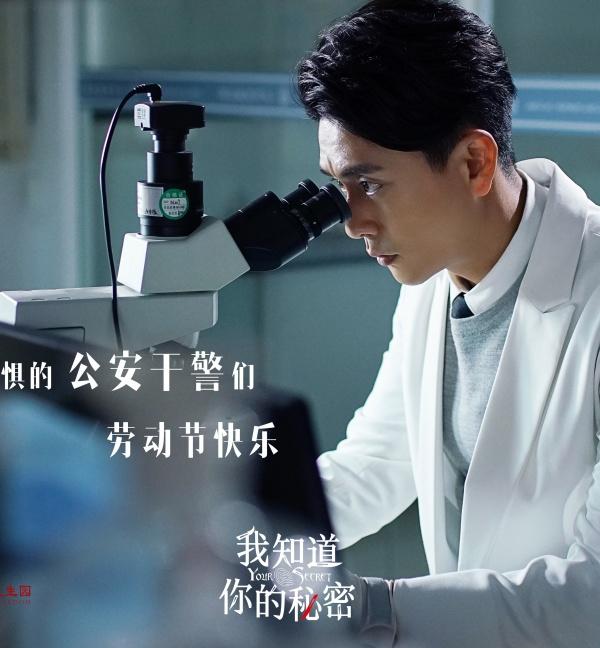 Nam chính 'số nhọ' nhất năm qua của màn ảnh Hoa ngữ xin được gọi tên Lục Bắc Thần của Huỳnh Tông Trạch: Đã xuất hiện ít còn chết vì lí do lãng xẹt 2