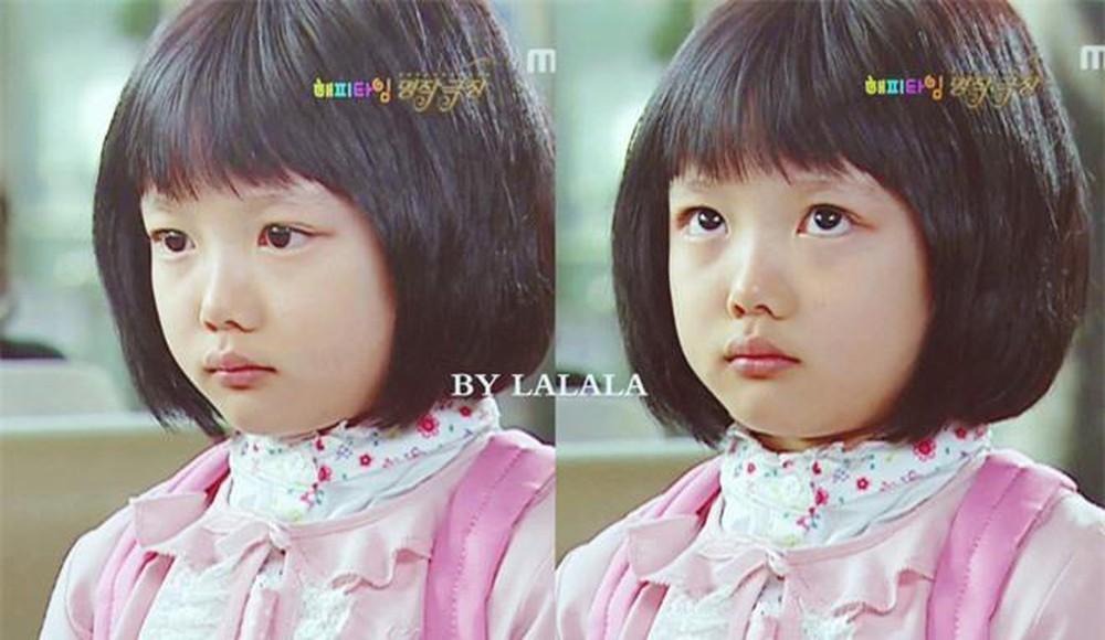 Kim Yoo Jung hồi nhỏ