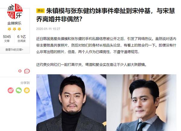 'Cặp đôi thế kỉ' Song Joong Ki - Song Hye Kyo sau 7 tháng ly hôn: Người 'phủ sóng' thương hiệu thời trang, kẻ lui về ở ẩn tránh thị phi 8
