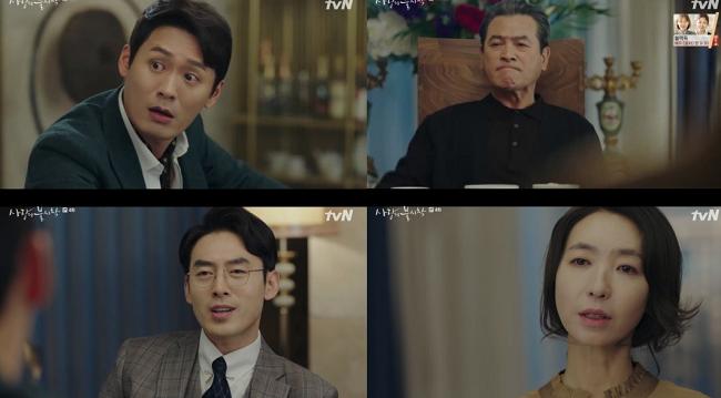 'Hạ cánh nơi anh': Mẹ kế hậu thuẫn Se Ri, cậu ruột Seo Dan là trùm cuối mọi tội ác? 1