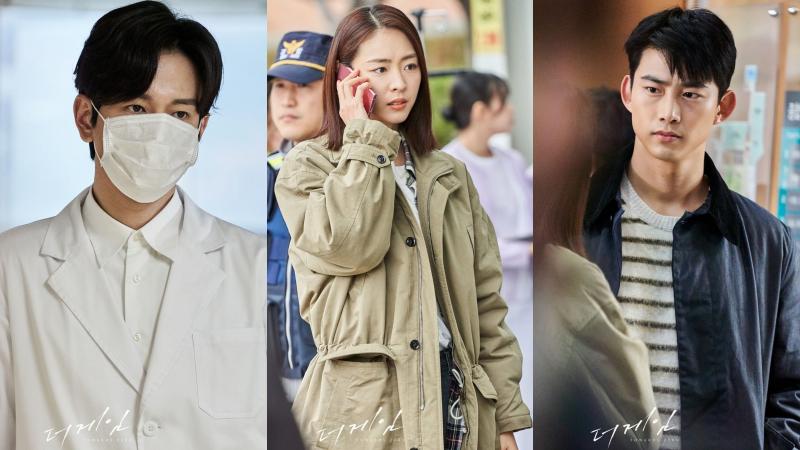 'Tiên tri thần thám' của Taecyeon lập kỷ lục mới, sẵn sàng tranh ngôi quán quân rating với 'Forest' của Park Hae Jin 0