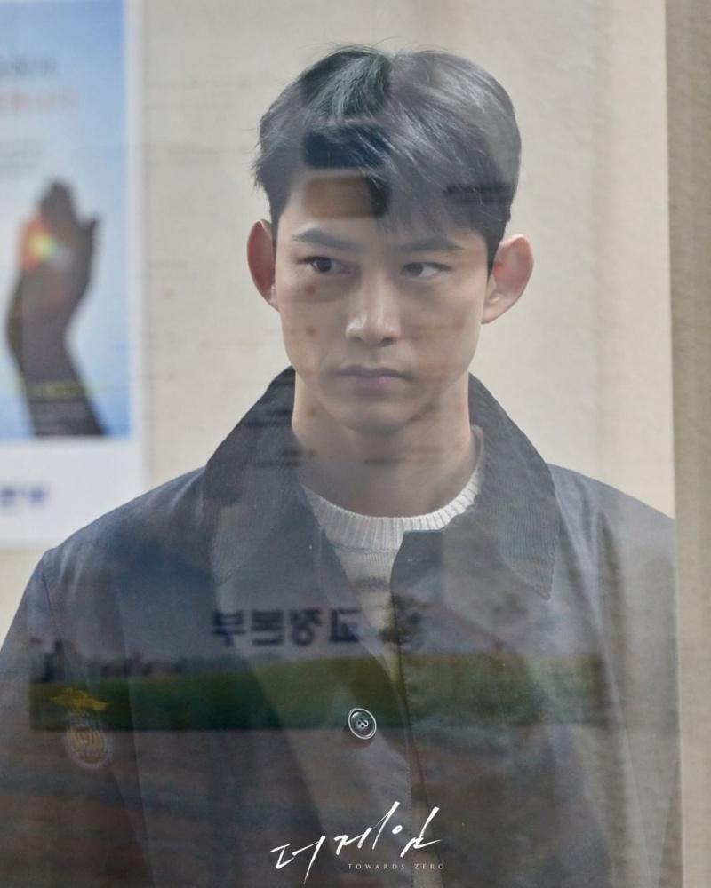 'Tiên tri thần thám' của Taecyeon lập kỷ lục mới, sẵn sàng tranh ngôi quán quân rating với 'Forest' của Park Hae Jin 1