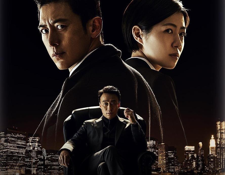 Ở đài cáp tVN, Money Game có sự góp mặt của những cái tên gạo cội gồm Go Soo, Lee Sung Min và Shim Eun Kyung lên sóng tập 7 và đạt mức rating 2,2%, tăng nhẹ so với tập phát trước là 1,7%.