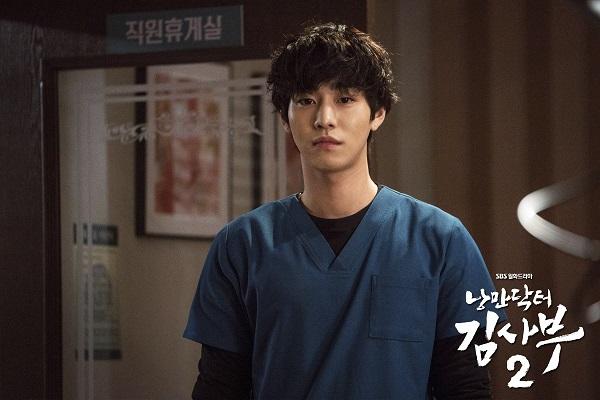 Vai diễn bác sĩ tài giỏi Seo Woo Jin trong Người thầy y đức 2do Ahn Hyo Seop thủ vai.