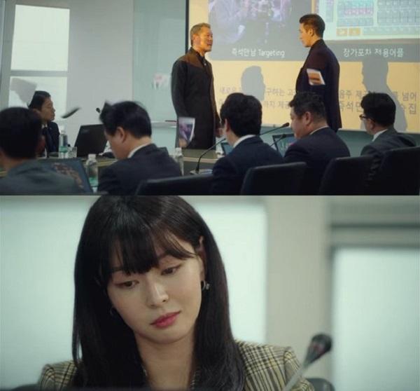 Chủ tịch Jang chuyển quyền quản lý quán nhậu ở Itaewon sang cho Oh Soo Ah.