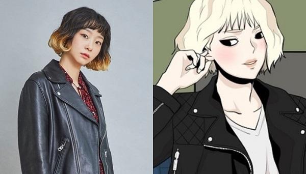 Jo Yi Seo là nhân vật mới của bộ phim với cá tính thú vị.
