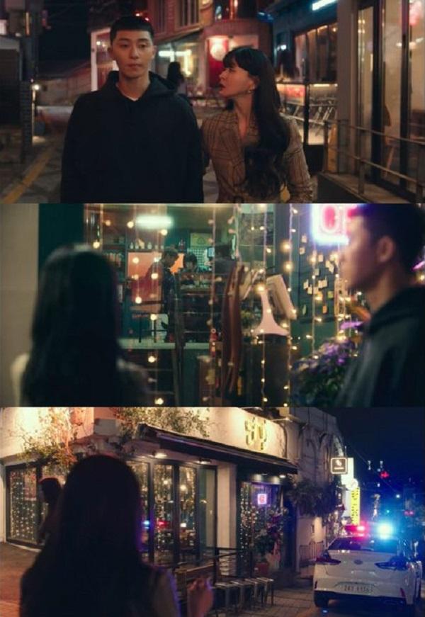Oh Soo Ah báo cảnh sát tới quán nhậu của Park Sae Ro Yi.
