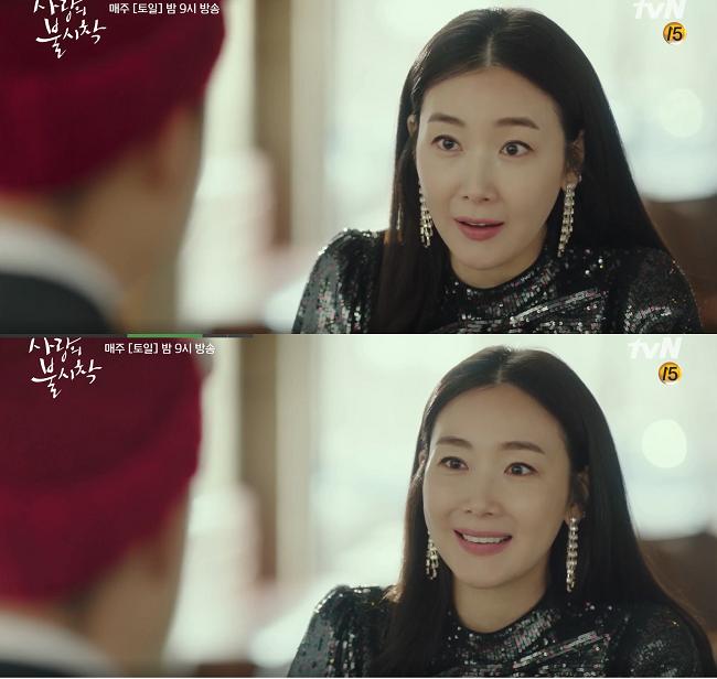 Choi Ji Won mang thai vẫn xinh đẹp xuất hiện trong 'Hạ cánh nơi anh', Ju Meok diện hẳn bộ cánh 'nổi tiếng' đi gặp idol 7