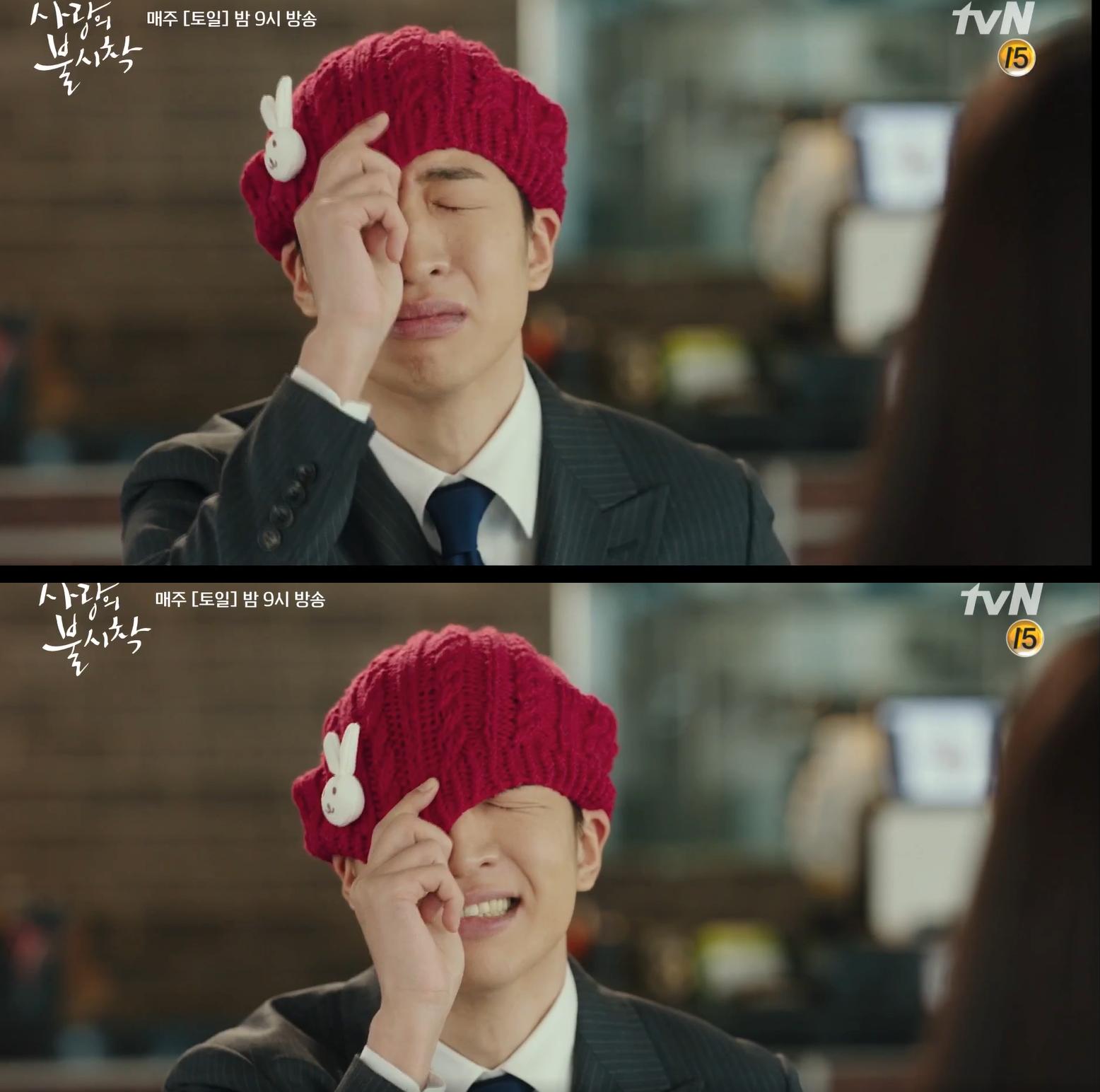 Choi Ju Meok khóc trong ngại ngùng vì xúc động