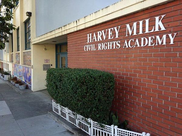 Trường trung học Harvey Milk