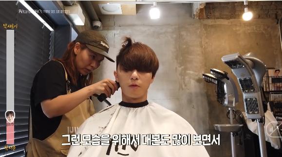 Park Seo Joon cố gượng cười khi phải cắt đi mái tóc bồng bềnh để đóng 'Tầng lớp Itaewon' 4