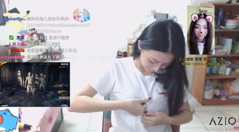 Đang livestream bỗng dưng lấy kéo ra cắt áo, nữ streamer bị chỉ trích lợi dụng chiêu trò để lôi kéo người xem 1
