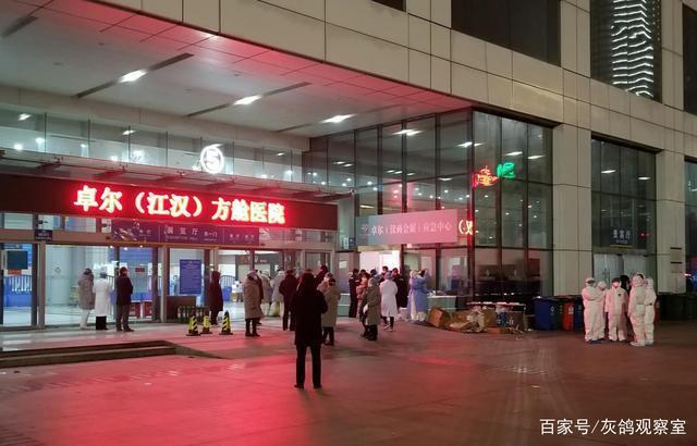 Bệnh viện cabin dã chiến Zall Giang Hán, một trong 7 bệnh viện dã chiến ứng phó khẩn cấp của Zall. Ảnh: Finance.sina.com.cn