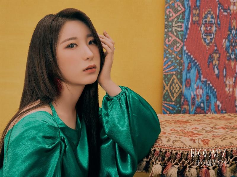 Hình ảnh khác lạ của Chaeyeon trong album BLOOM*IZ.
