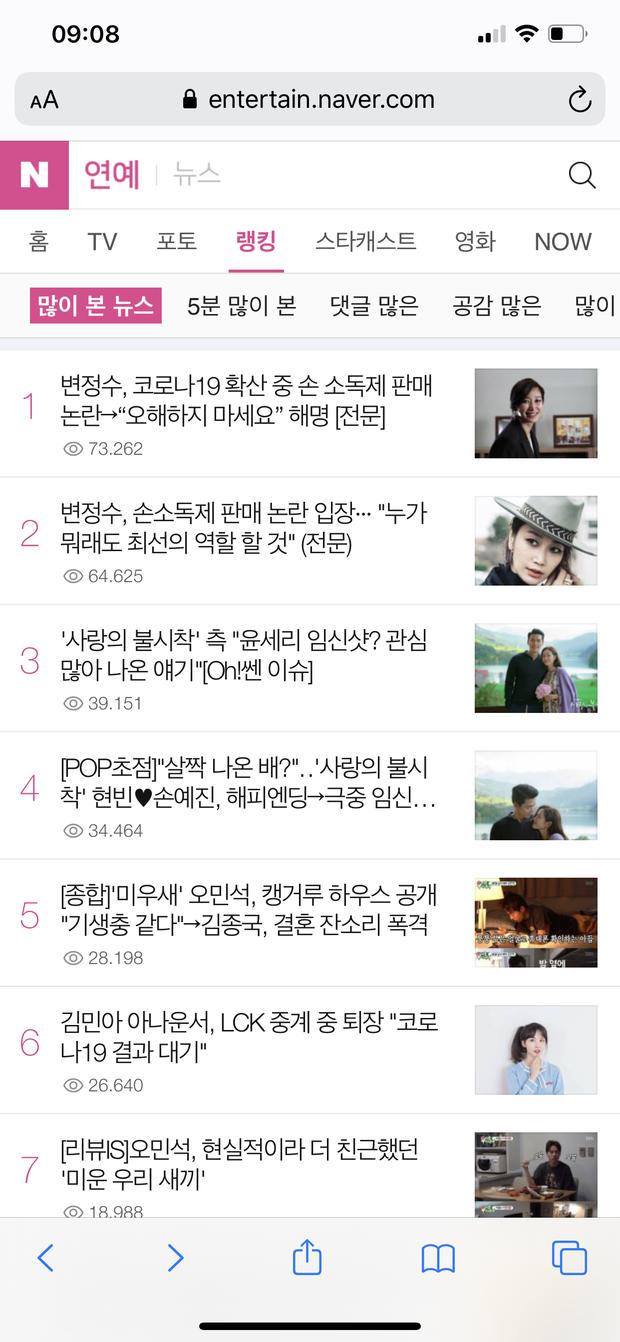 Hyun Bin và Son Ye Jin lại  'dắt tay' nhau lên top Naver vì nghi vấn chị đẹp có bầu 1