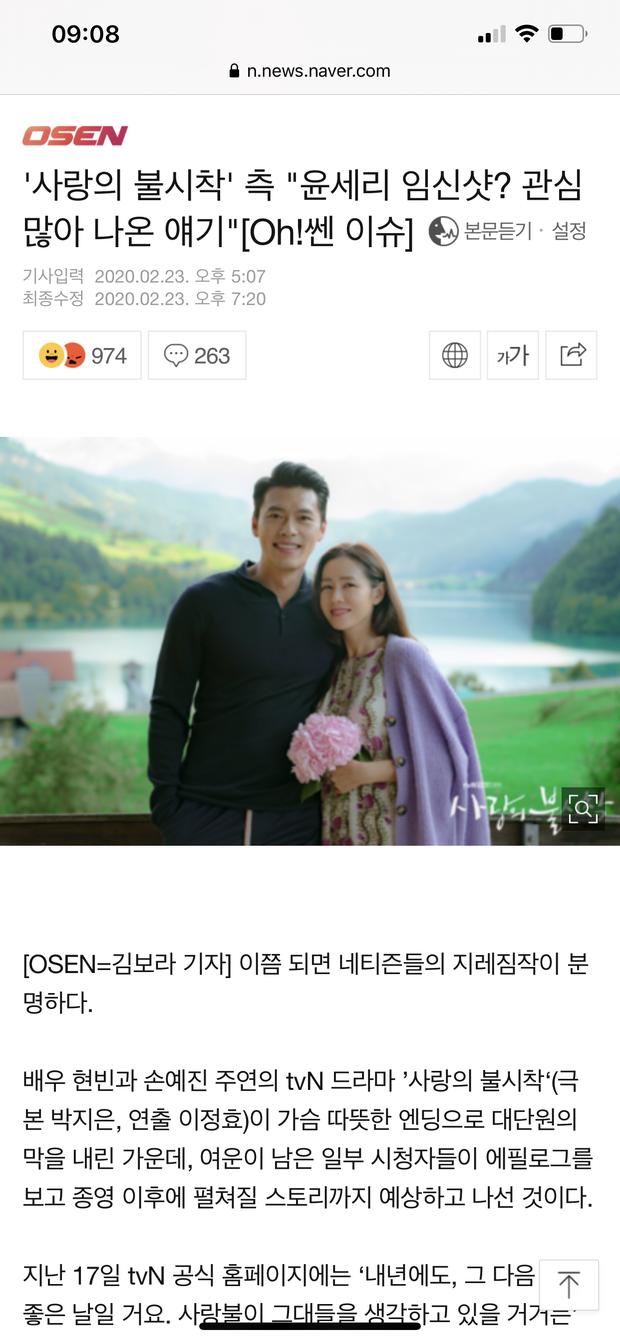 Tờ Osen có tựa đề: 'Loạt hình Yoon Se Ri bụng bầu (?) trong 'Hạ cánh nơi anh'.