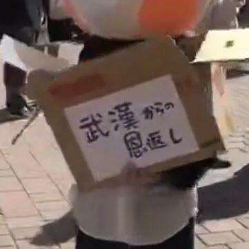 Dòng chữ 'Ân tình đến từ Vũ Hán' khiến mọi người cảm động.