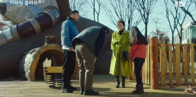 Kang Min Jung giúp đỡ Oh Hae Won tìm đường về Danbam