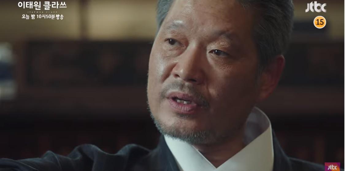 Chủ tịch Jang 'dằn mặt' Oh So Ah
