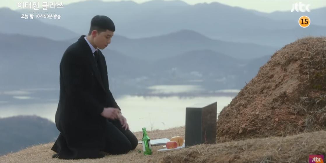 Park Sae Ro Yi ra mộ bố với chiến thắng ban đầu