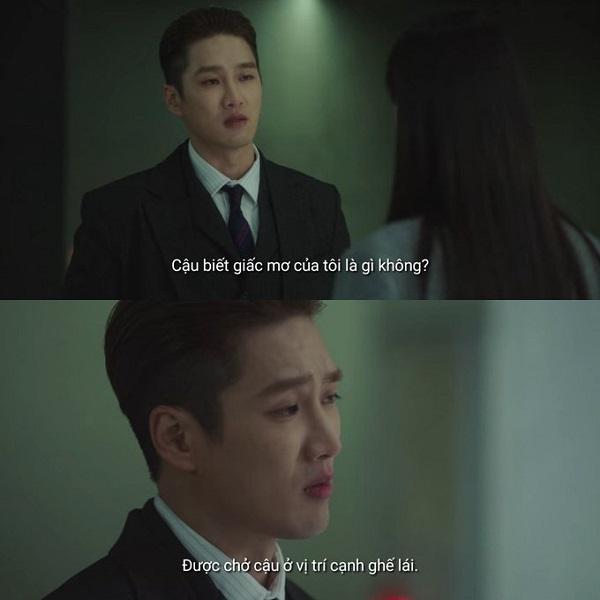 Nếuở Jang Geun Woncó điều gì tốt đẹp hiếm hoi thìđólà chung tình