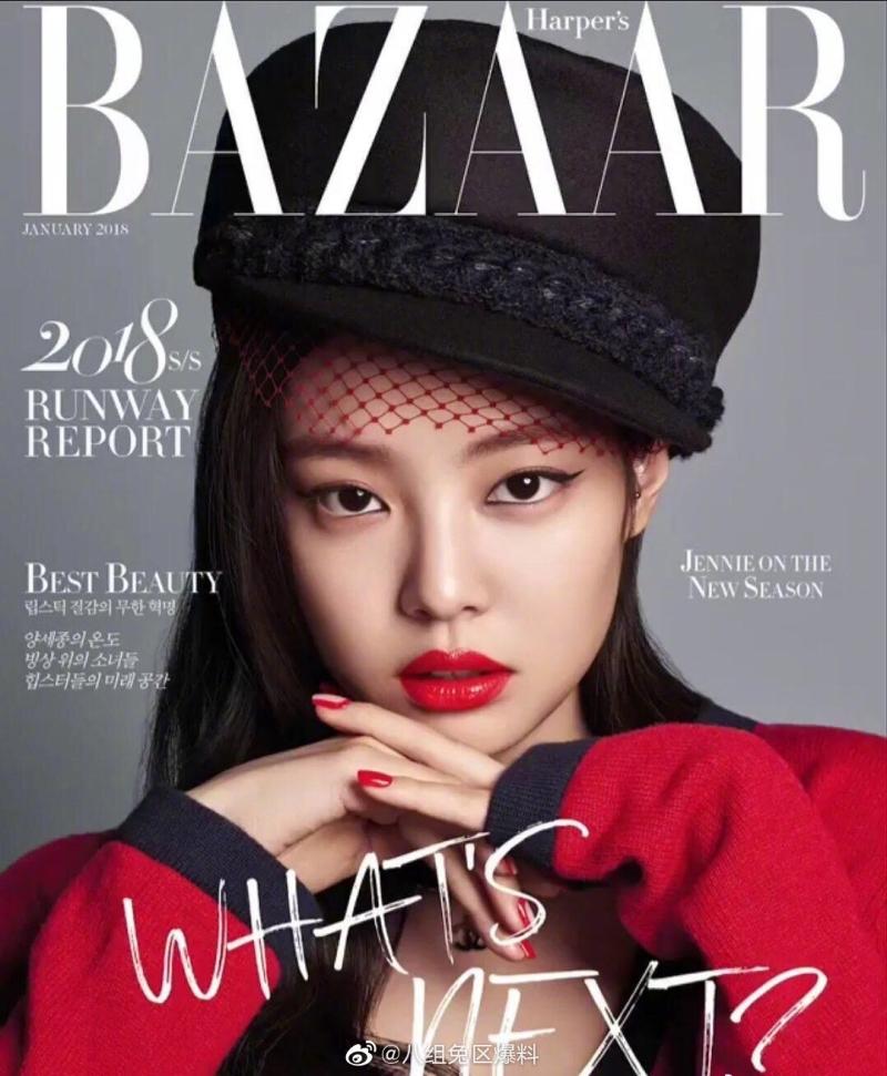 Bìa Harper's Bazaar.