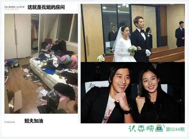 Đúng vào ngày cưới, 'tường thành nhan sắc' xứ Hàn Kim Tae Hee đã bị chính em trai 'bóc phốt' khi đăng ảnh phòng ngủ của cô trên mạng. Ai mà ngờ được căn phòng của mỹ nhân bậc nhất lại có thể bừa bộn và lộn xộn đến như vậy. Em trai Kim Tae Hee còn hài hước nhắn nhủ Bi Rain: 'Đây là căn phòng của chị tôi. Anh rể à, anh phải cố gắng thật nhiều rồi'.