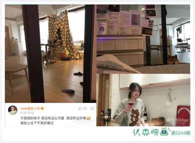 Một trong những hoa đán nổi tiếng ở bẩn của Cbiz là Trịnh Sảng. Cô nàng từng có lần chia sẻ không gian sống của mình trên Weibo. Điều này vô tình tố cáo thói quen ở bẩn của cô khi quần áo lại được phơi trong phòng khách, tất bẩn thì vương vãi trên sàn nhà.