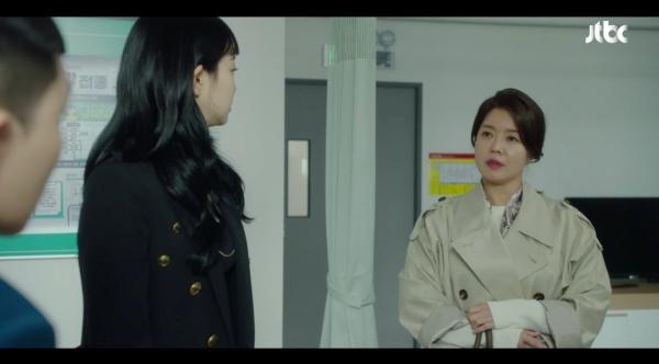 'Mặt dày' nhận mẹ vợ tương lai dù mới yêu đương, Sae Ro Yi vừa bị nhạc mẫu 'hù' một phát...