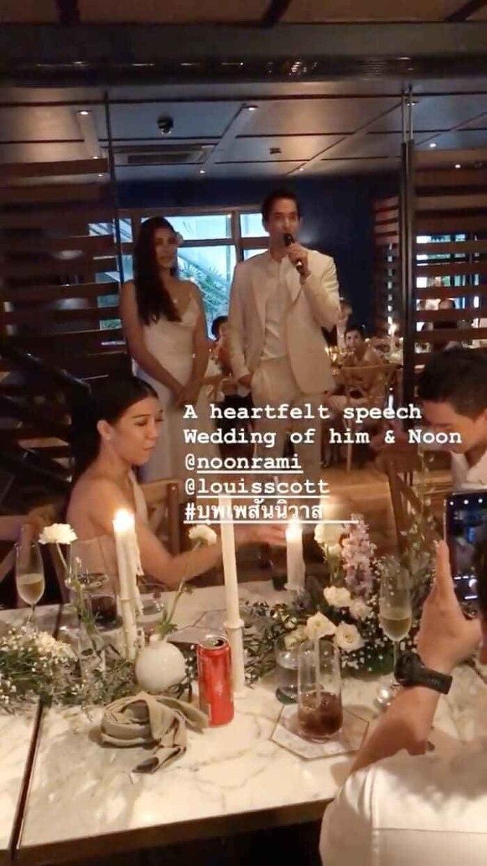 Đám cưới siêu đơn giản giữa mùa dịch COVID 19 của hai diễn viên trong 'Ngược dòng thời gian để yêu anh' 8
