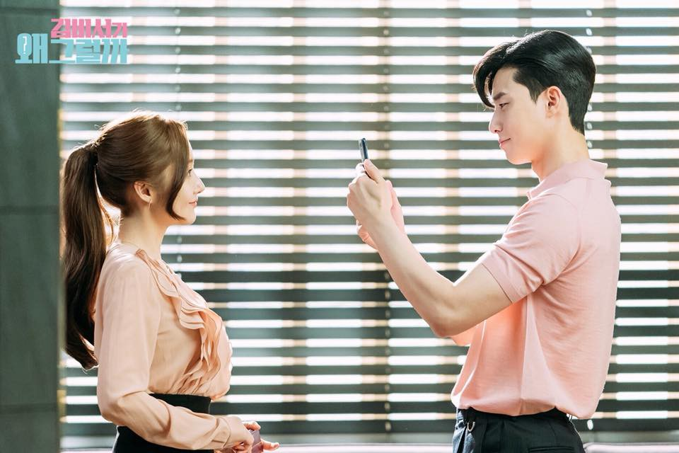 Từ 'Thư ký Kim' đến 'Itaewon Class': Kiếm đâu ra anh người yêu chụp ảnh có tâm như Park Seo Joon? 3
