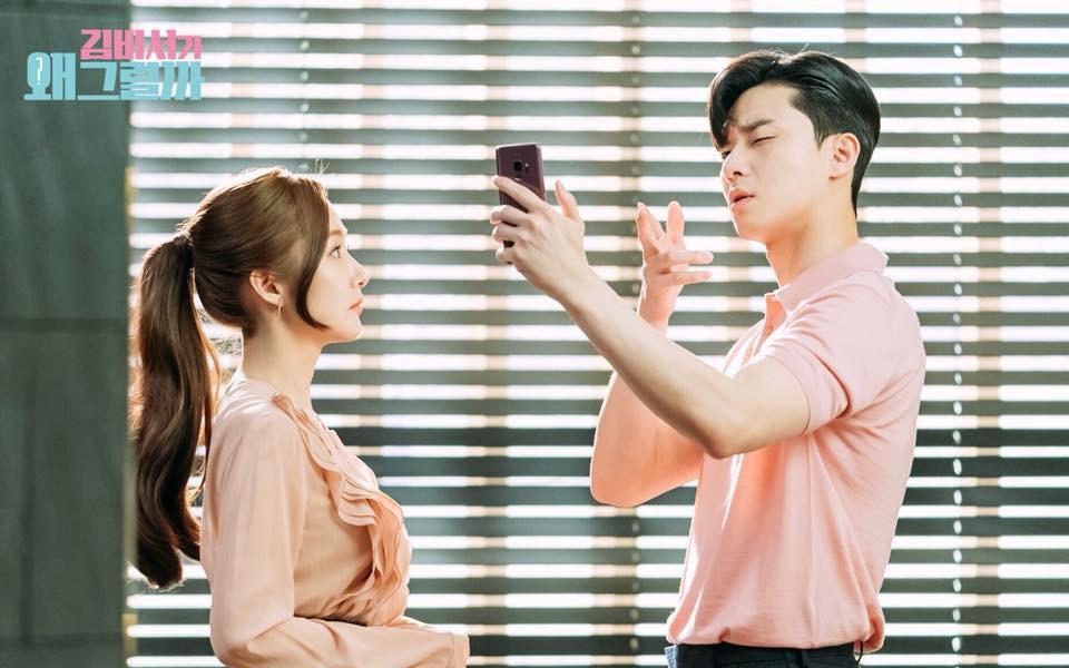 Từ 'Thư ký Kim' đến 'Itaewon Class': Kiếm đâu ra anh người yêu chụp ảnh có tâm như Park Seo Joon? 4