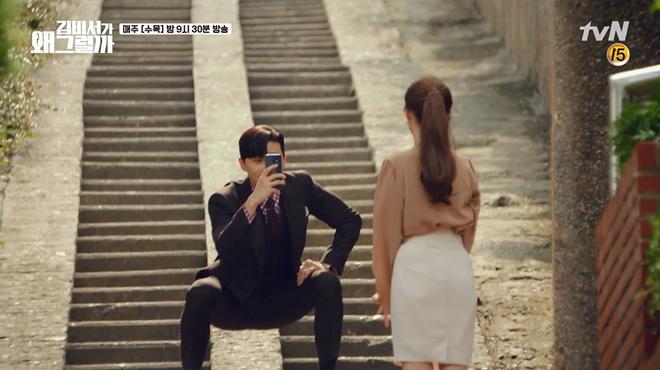 Từ 'Thư ký Kim' đến 'Itaewon Class': Kiếm đâu ra anh người yêu chụp ảnh có tâm như Park Seo Joon? 6
