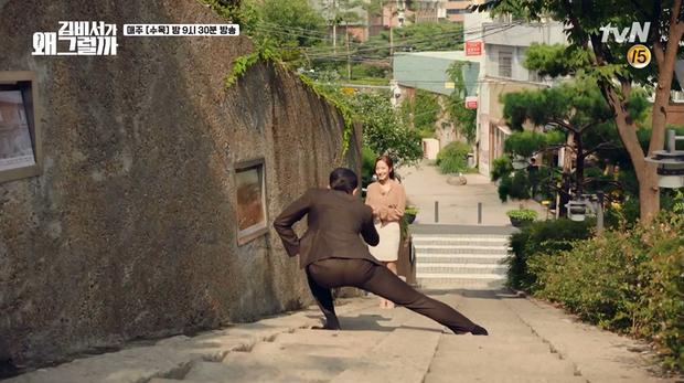 Từ 'Thư ký Kim' đến 'Itaewon Class': Kiếm đâu ra anh người yêu chụp ảnh có tâm như Park Seo Joon? 7