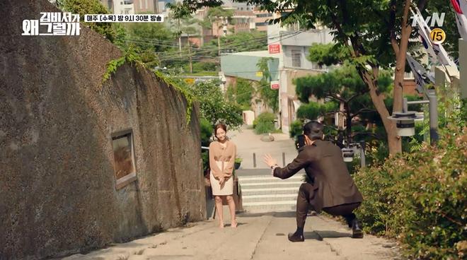 Từ 'Thư ký Kim' đến 'Itaewon Class': Kiếm đâu ra anh người yêu chụp ảnh có tâm như Park Seo Joon? 8