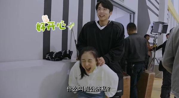 'Lê hấp đường phèn': Trong phim thì đàn áp Ngô Thiến, ở hậu trường Trương Tân Thành lại phải làm 'con sen' cho cô nàng 11