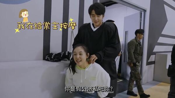 'Lê hấp đường phèn': Trong phim thì đàn áp Ngô Thiến, ở hậu trường Trương Tân Thành lại phải làm 'con sen' cho cô nàng 9