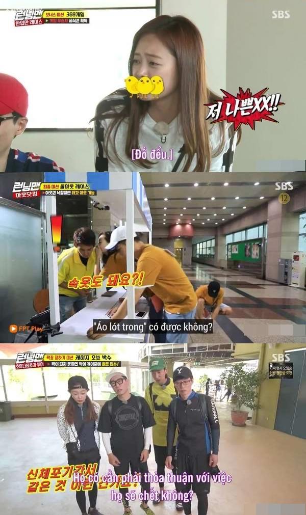 Đối với một bộ phận fanRunning Manthì Jeon Somin không khác gì 'kẻ đáng ghét'. Có thể liệt kê 1001 lý do cô nàng khiến khán giả khó chịu như hành động lố lăng, thường xuyên nói bậy, chửi tục dù đang lên sóng truyền hình quốc gia, 'hỗn hào' với tiền bối lớn tuổi như Yoo Jae Suk, Ji Suk Jin...