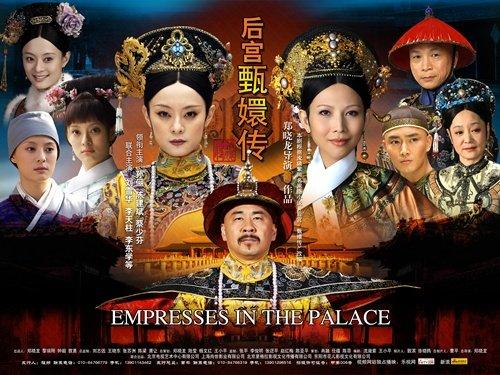 Bộ phim cung đấu được yêu thích trên màn ảnh Hoa ngữ.